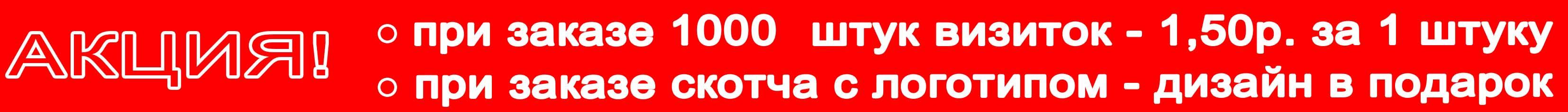 Заказать пакеты с логотипом в Туле